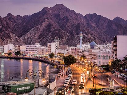 IDG Oman